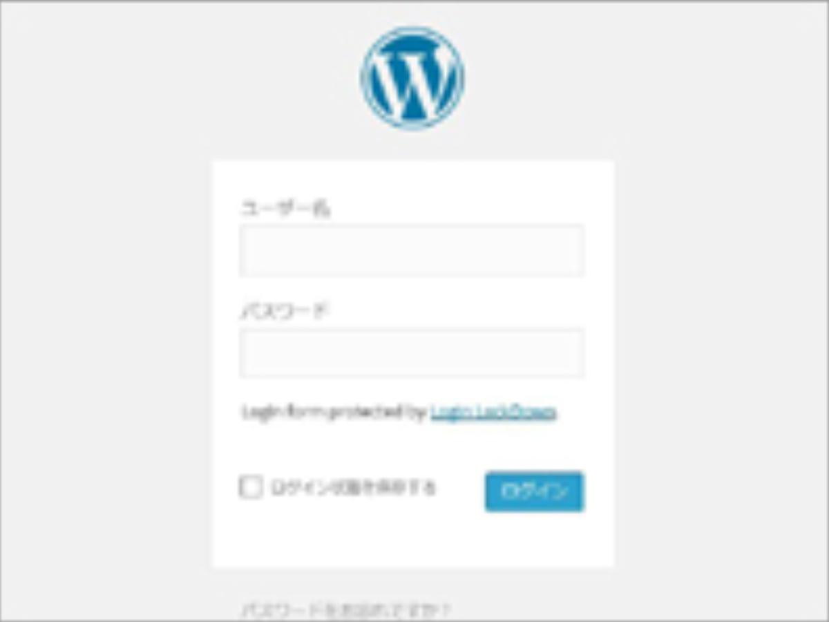 WordPress ログイン画面