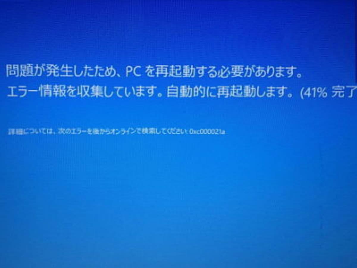 再 起動 動か ない パソコン